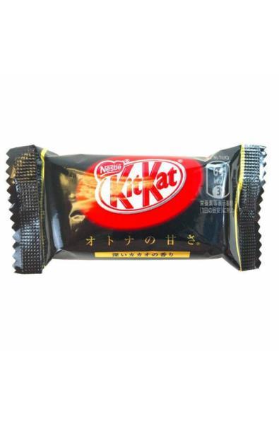 KitKat Mini Ciemna Czekolada
