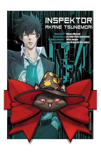 Inspektor Akane Tsunemori 1-6 (pakiet)