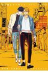 Przedpłata  Czwarty Tatsuyuki Oyamato Premium Collection - Motsunabe i Regent