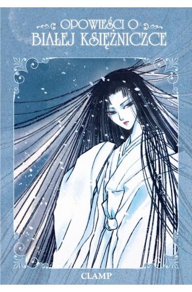 Opowieści o białej księżniczce + pocztówka