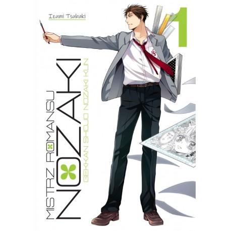 Gekkan shojo Nozaki-kun 01