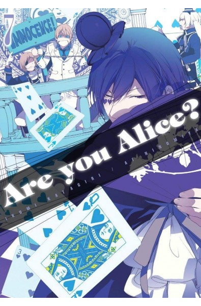 Are you Alice? 07