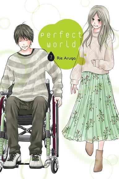 Perfect World 07