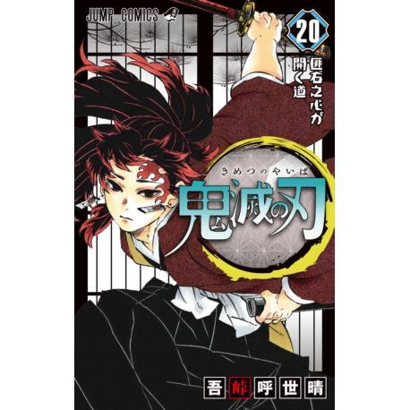 Przedpłata Kimetsu no Yaiba tom 20