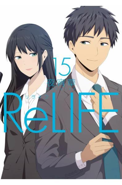 Przedpłata ReLife 15