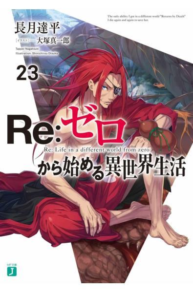 Przedpłata Re: Zero LN 23