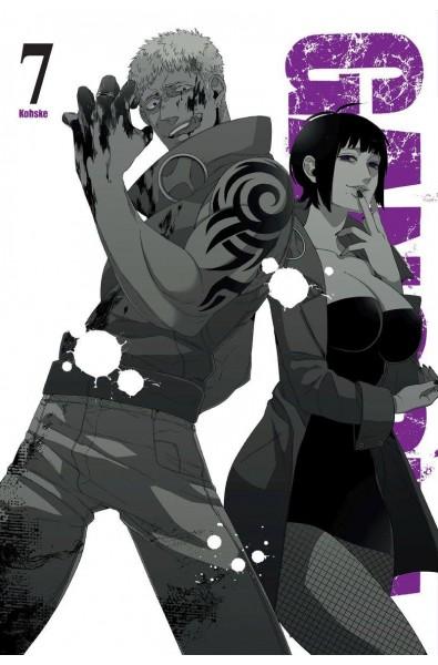 Gangsta 07