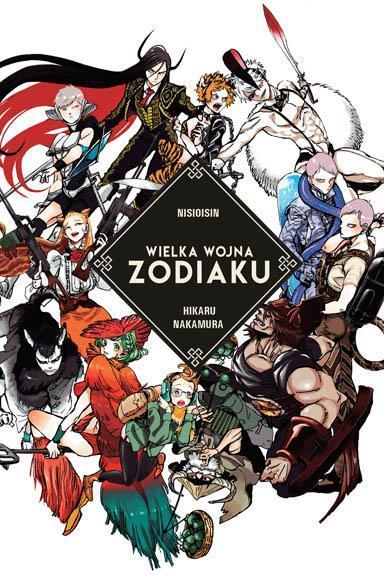 Wielka Wojna Zodiaku Light Novel