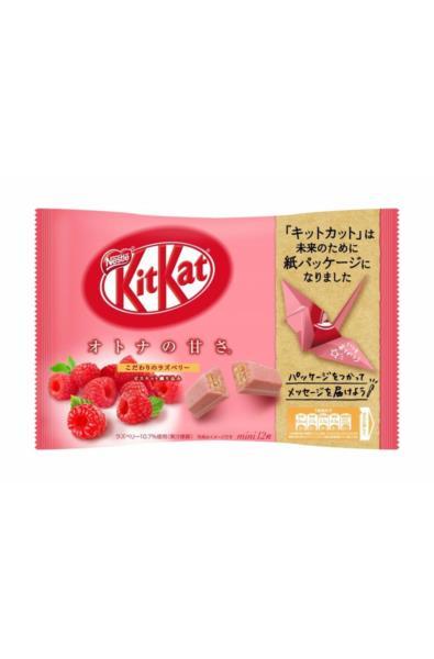KitKat Mini Otona no Amasa Raspberry (paczka)