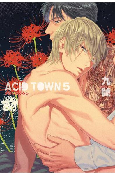 Acid Town 05