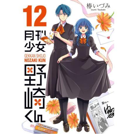 Przedpłata Gekkan Shoujo Nozaki-kun 12