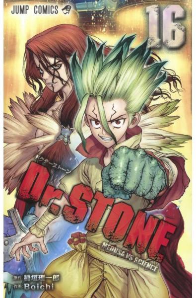 Przedpłata Dr. Stone tom 16