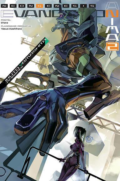 Neon Genesis Evangelion Anima 02