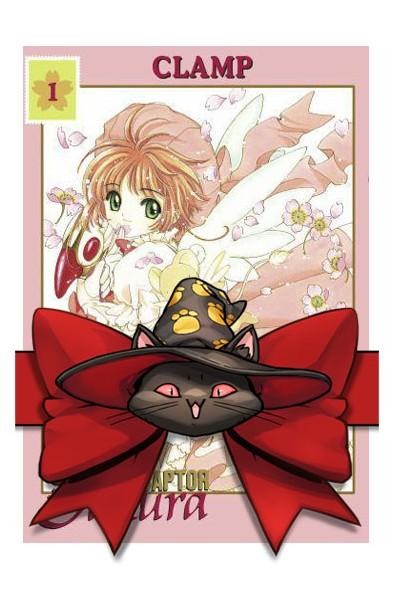 Card Captor Sakura 1-12 (pakiet) + karty