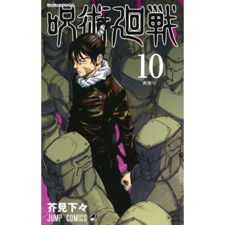 Przedpłata Jujutsu Kaisen 10