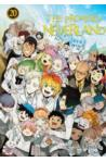 The Promised Neverland 20 + karta
