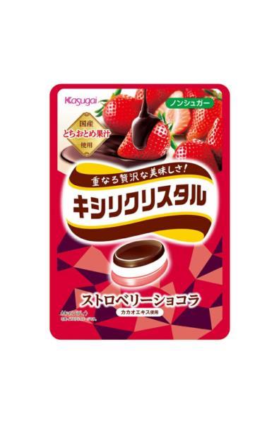 Truskawkowo - czekoladowe cukierki z ksylitolem
