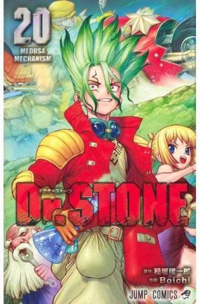 Przedpłata Dr. Stone tom 20