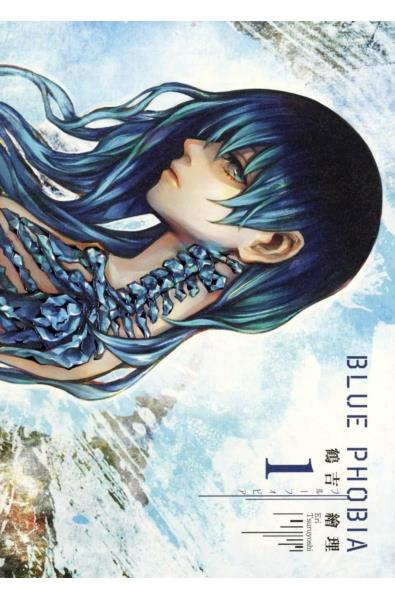 Przedpłata Blue Phobia