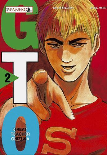 Przedpłata GTO 2