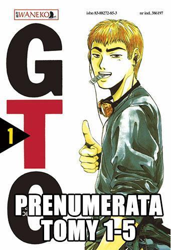 Prenumerata GTO 1-5