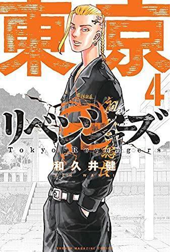 Przedpłata Tokyo Revengers 4