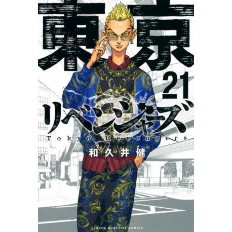 Przedpłata Tokyo Revengers 21