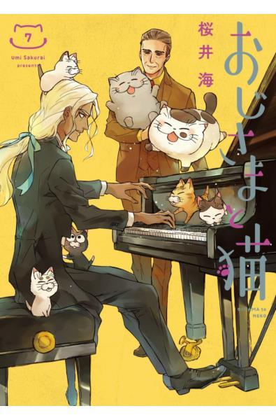 Przedpłata Starszy Pan i kot 7