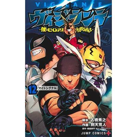 Przedpłata Vigilante - My Hero Academia Illegals 12