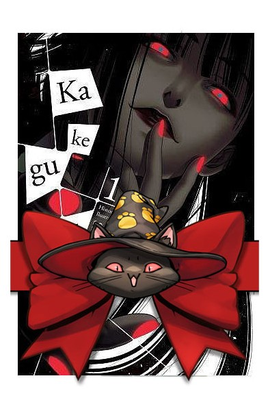 Kakegurui 1-11 (pakiet) + pocztówki