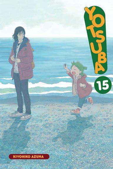 Yotsuba! 15