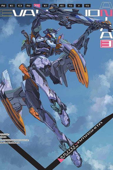 Neon Genesis Evangelion Anima 03