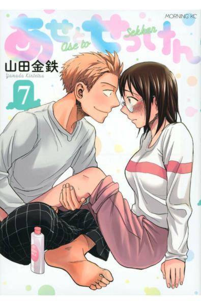 Przedpłata Zapach miłości 7