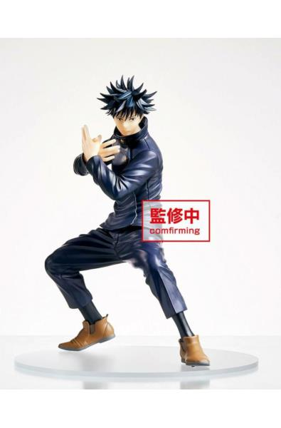 Figurka Fushiguro Megumi 20cm (Jujutsu Kaisen)