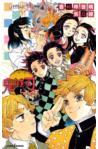 Przedpłata Miecz zabojcy demonów Light Novel - Kwiat szczęścia